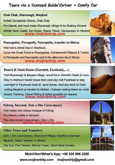 Yazd Tour, Garmeh Tour, Desert Tour, Zoroastrian Tour