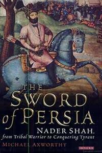 شمشیر ایران نادر شاه