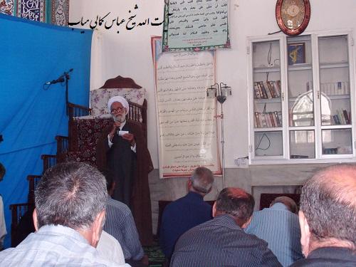 آیت ا... حاج شیخ عباس کمالی میاب