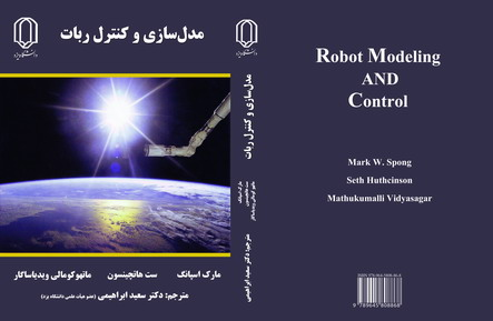 ROBOT MODELING CONTROL AND