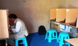 خدمات نامطلوب اینترنتی در ولایت دایکندی