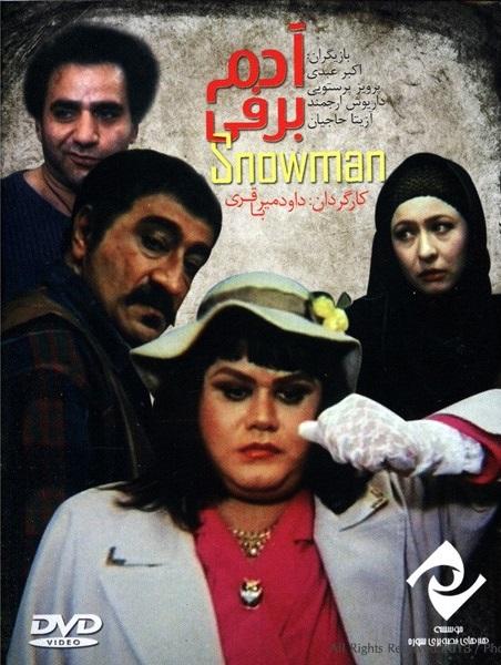 دانلود فیلم ایرانی آدم برفی