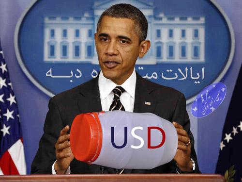 ایالت متحده دبه USD