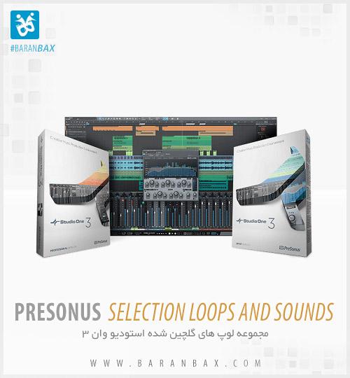 دانلود لوپهای استودیو وان 3 - PreSonus Prime Selection Loops