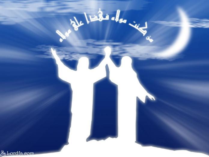 http://s3.picofile.com/file/8200505692/MARD_EM8M_ALI_QAD3R_2.jpg