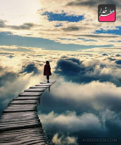 نزدیک ترین نقطه به خدا - عطرخدا www.atrekhoda.com