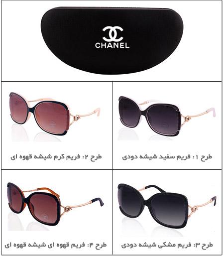 عینک آفتابی استاندارد زنانه chanel مدل 8984
