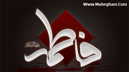 احمدواعظی-رضا شیخی-مراسم هفتگی95/11/20-محفل دیوانگان حضرت ابالفضل(ع)