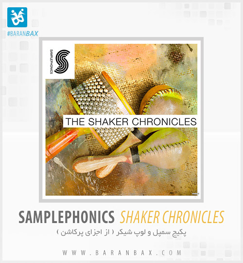 دانلود سمپل شیکر Samplephonics The Shaker Chronicles