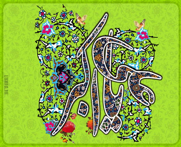 پوستر روز جوان با کیفیت چاپ ولادت حضرت علی اکبر