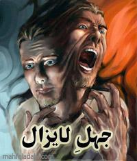 عکس مفهومی، لینک پست: mahfeladabi.com/post/9155
