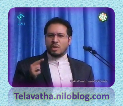 ابتهال استاد حاج حامد شاکر نژاد در نماز عید فطر ۱۳۹۴