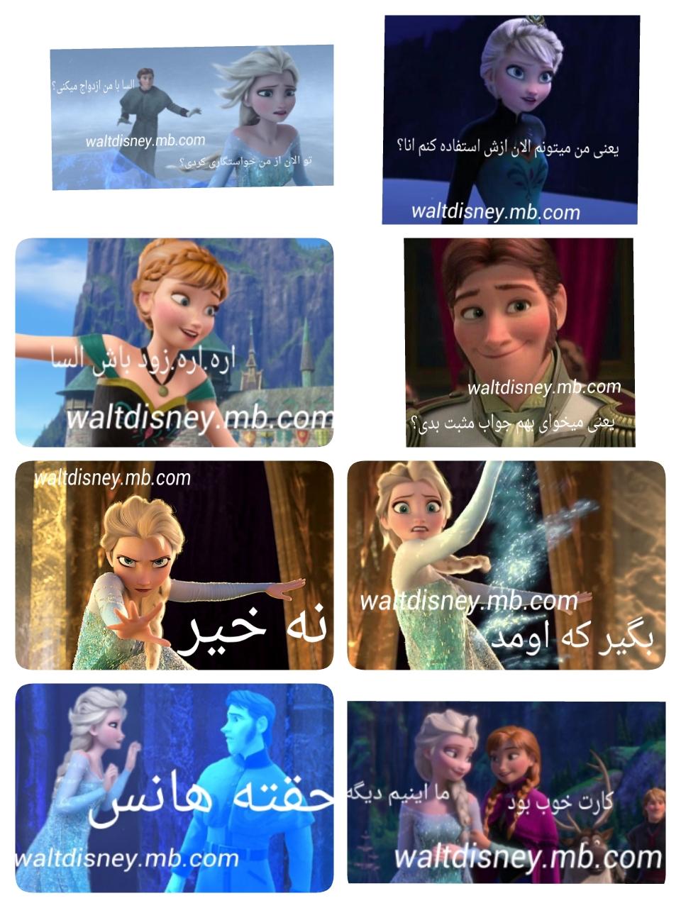 السا و انا دو
