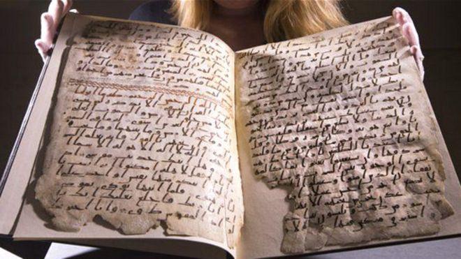 کشف قرآن
