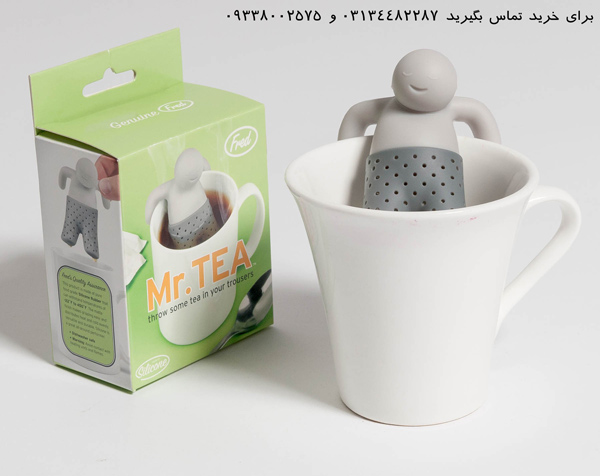 چاي ساز شخصي mr tea