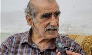 شفای زائر در بارگاه مطهر حضرت امام علی(ع) , اخبار گوناگون