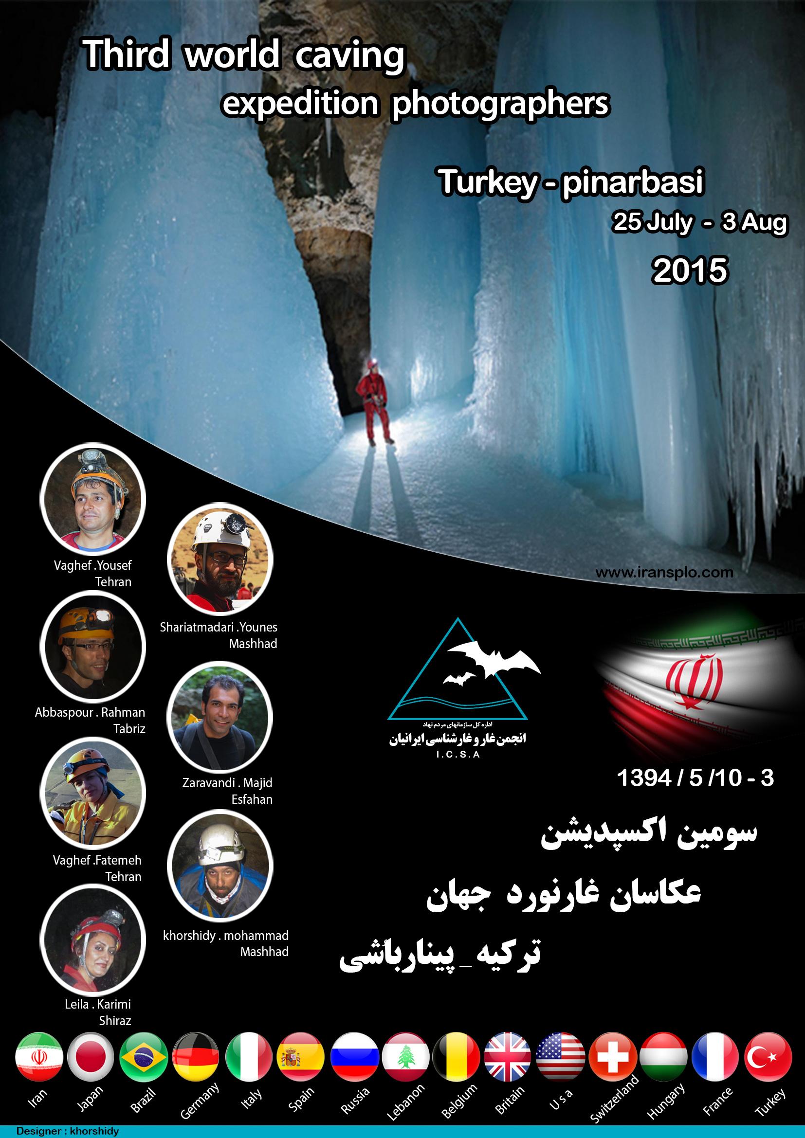 turkey-expedition-2015