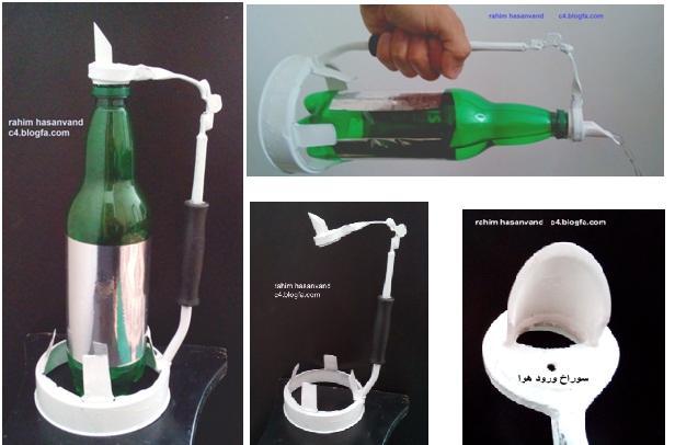 شبکه tele shoma دستگیره بطری نوشیدنی