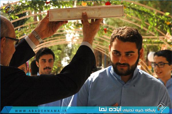 استقبال از شرکت کنندگان سی و سومین مسابقات کشوری قران کریم ، به میزبانی دارالقرآن نور شمال فارس + تصاویر
