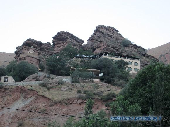 امامزاده سپه سالار