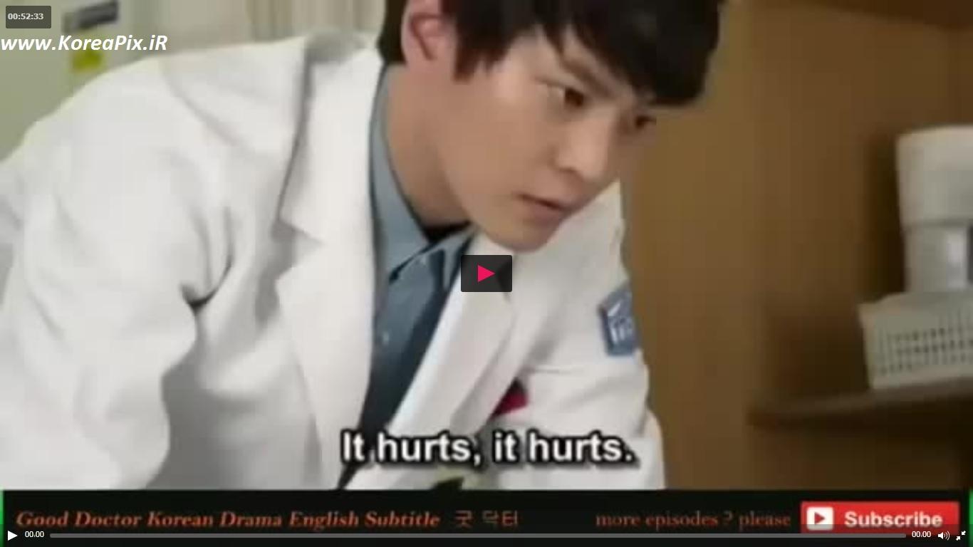 آنچه امشب در قسمت دوم سریال آقای دکتر میبینید