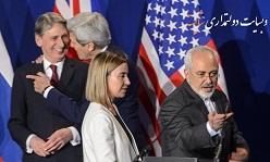 متن کامل برنامه جامع اقدام مشترک ایران و 1+5 در توافق هسته ی لوزان