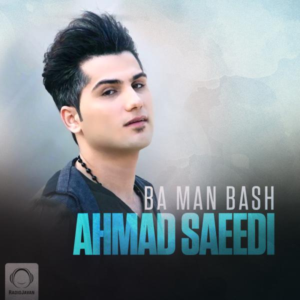 دانلود آهنگ بی کلام با من باش از احمد سعیدی