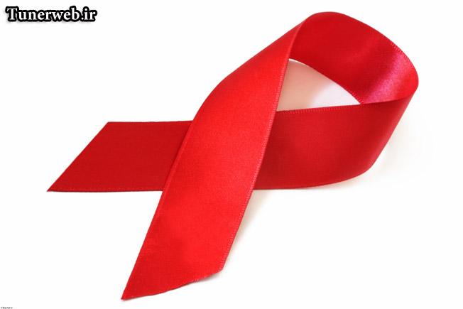 نحوه ی پیشگیری اورژانسی از بروز بیماری ایدز
