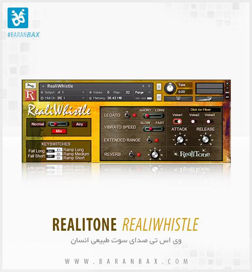 دانلود وی اس تی سوت طبیعی RealiTone RealiWhistle