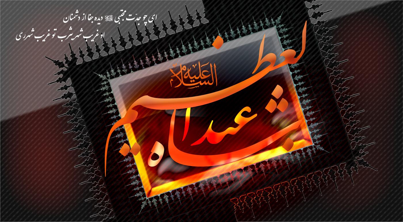 تصاویر مربوط به مناسبت  سالروز وفات حضرت عبد العظیم الحسنی علیه السلام