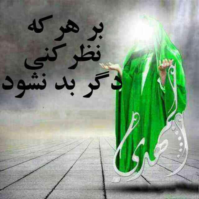 دلفین بلاگ - به روز رسانی :  1:53 ع 94/11/9 عنوان آخرین نوشته : عجب صفایی دارد....گلزارشهدا