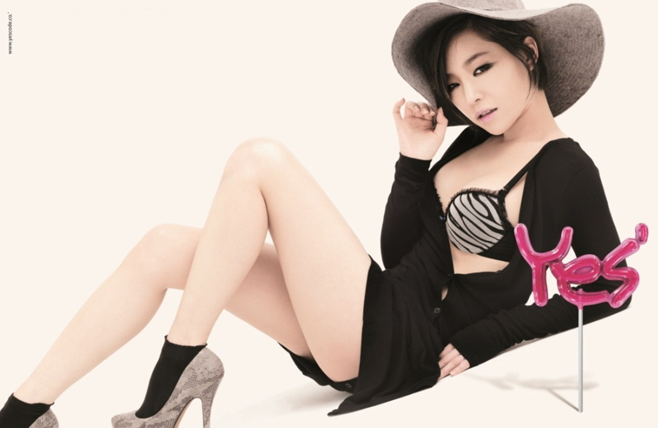 Gain Brown Eyed Girls Wallpaper ga in