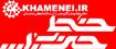 نشريه خط حزب الله