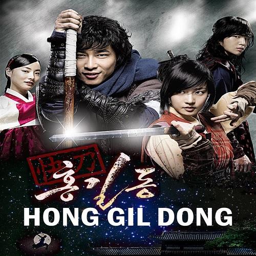 دانلود سریال کره ای Hong Gil Dong 2008