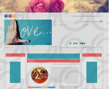 قالب متفاوت عاشقانه وی لاو برای رزبلاگ و لوکس بلاگ(جدید)