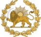 http://s3.picofile.com/file/8204172784/85px_Lion_and_Sun_Emblem_of_Persia_svg.png