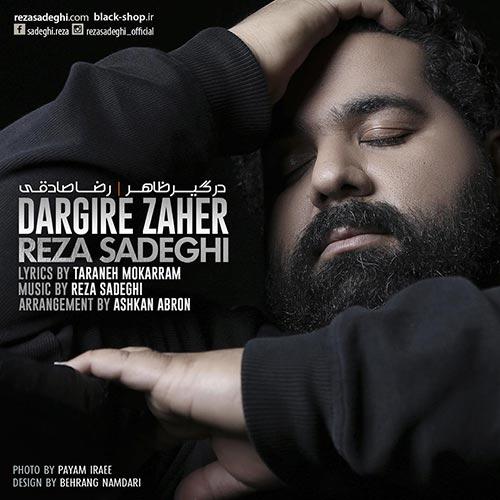 http://s3.picofile.com/file/8204397600/Reza_Sadeghi_Dargire_Zaher.jpg