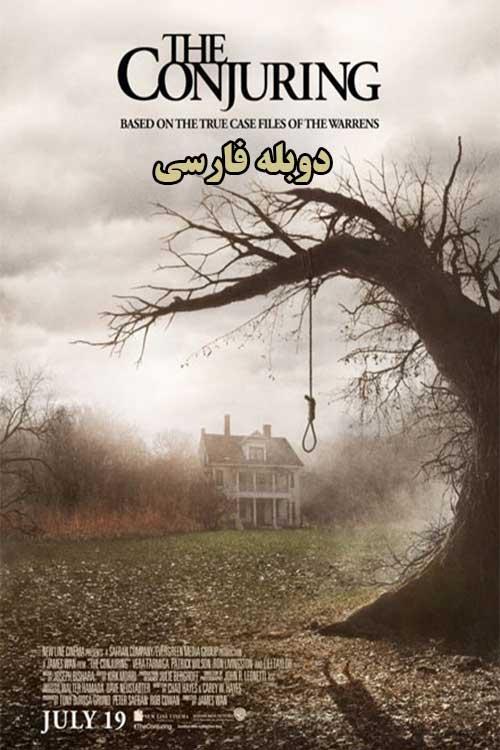 دانلود دوبله فارسی فیلم The Conjuring 2013