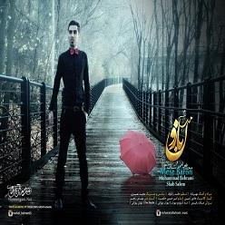 محمد بهرامی - مث بارون