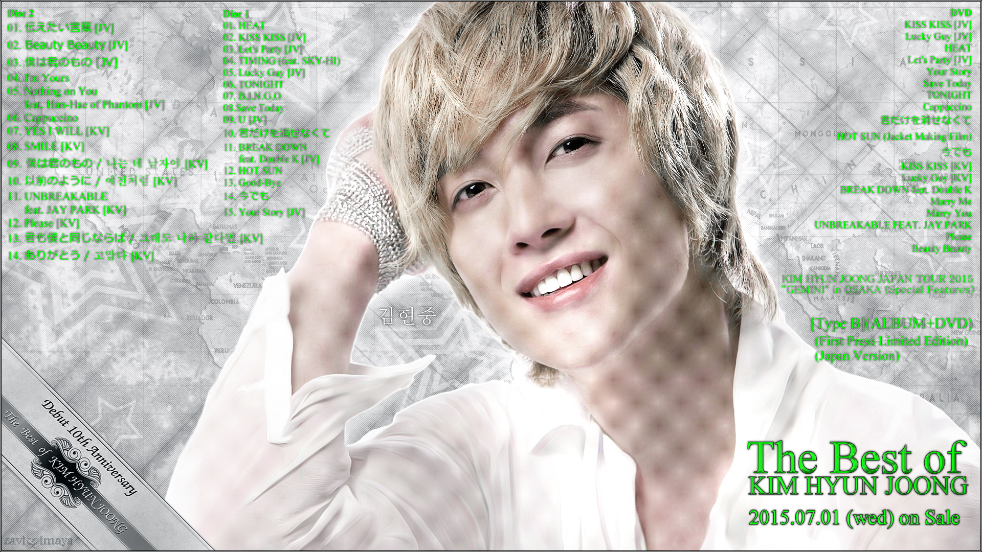 Graphic Photo of Hyun Joong 2015.08