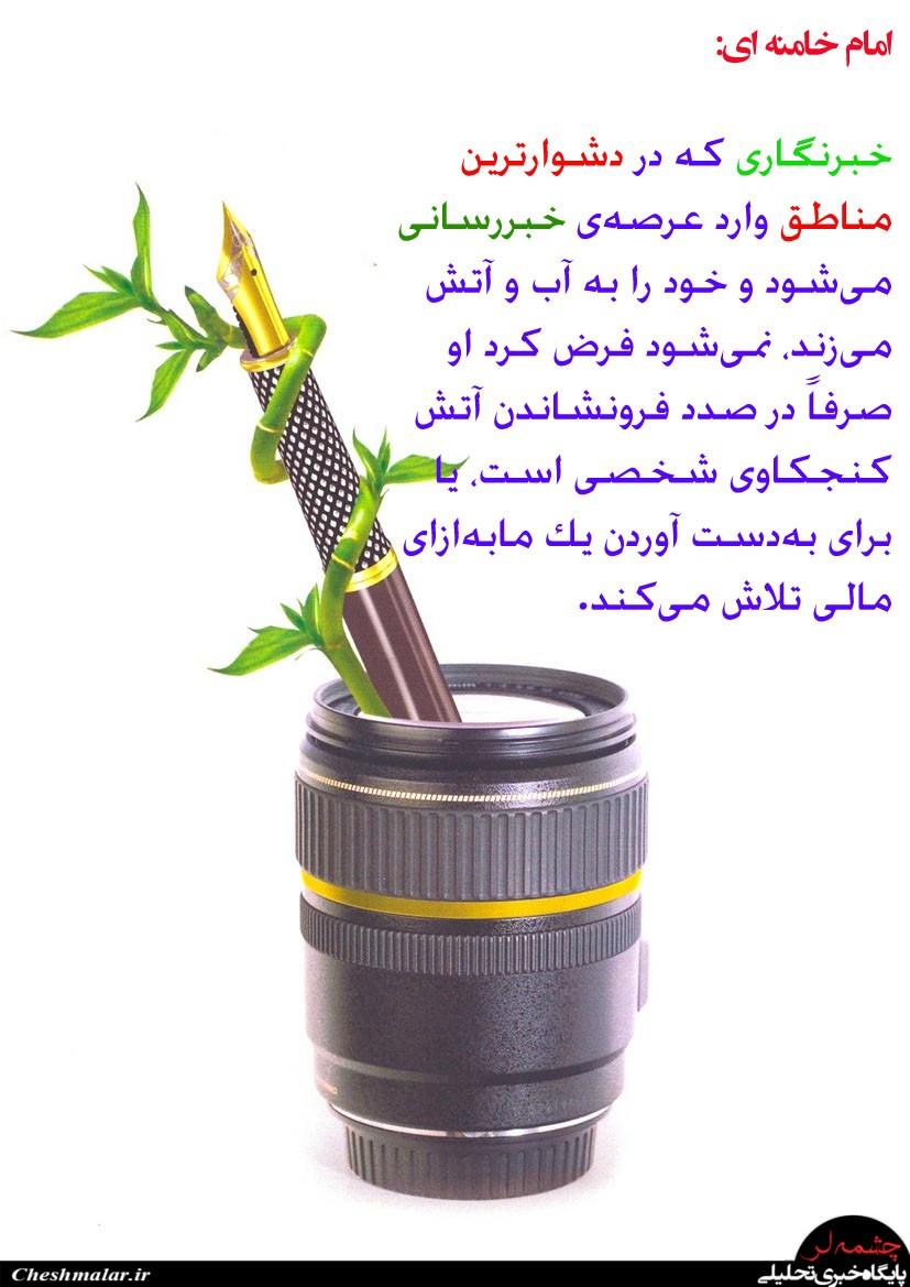 http://s3.picofile.com/file/8204998368/546545.jpg