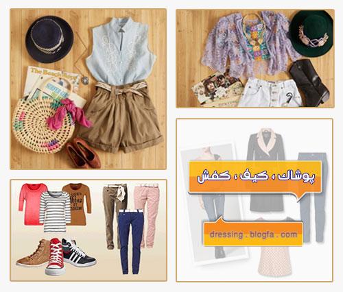 تولید پوشاک