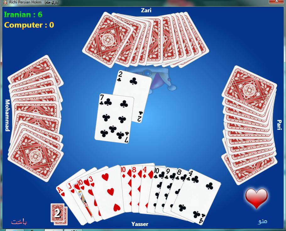 نتیجه تصویری برای بازی آنلاین پاسور دونفره