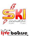 شفاف سازی شرکت کنتور سازی ایران (آکنتور)