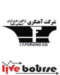 برگ جدیدی از آهنگری تراکتور سازی ایران