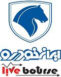 نماینده ایران خودرو در بازار شاسیبلندها
