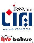 خلاصه مجمع شرکت چینی ایران (کچینی)