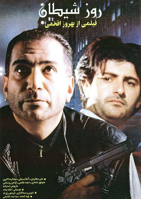 دانلود فیلم سینمایی روز شیطان 1373