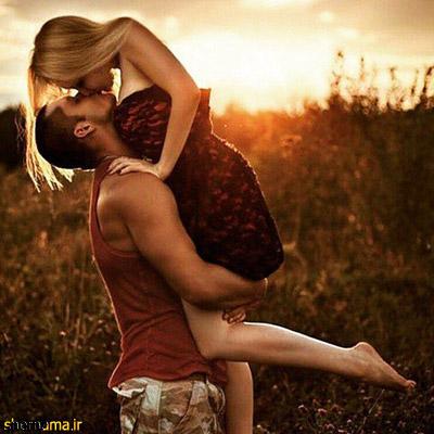 عکس بوسه زوج عاشق در طبیعت