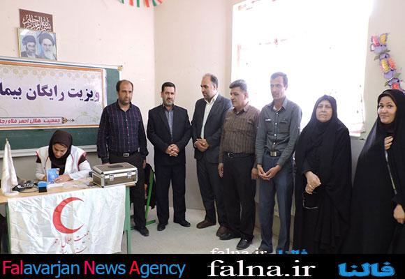 کاروان نیکوکاری و سلامت شهرستان فلاورجان در روستای دشتچی توسط سازمان جمعیت هلال احمر شهرستان فلاورجان /گزارش تصویری